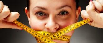 вред быстрых диет